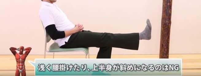 膝窩筋ストレッチのやり方注意点